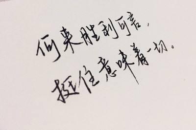 河南专升本第一学历是专科还是本科?