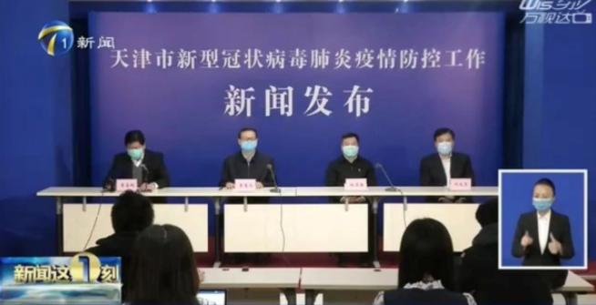 2020年天津专升本扩招近60%!扩招人数。。。