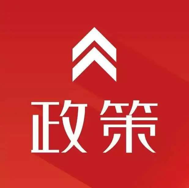 对于北京专升本制度有何看法?