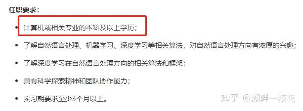 华师专插本:给广东省专插本的同学几条良心建议