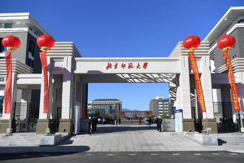 北京师范大学--学前教育,专升本怎么样呢?-第1张图片-专升本网