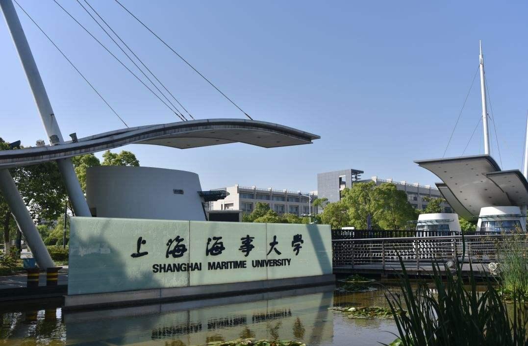 上海有哪些学校招收专升本呢?-第2张图片-专升本网