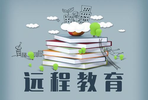 网络教育是怎么进行学习的呢?-第1张图片-专升本网