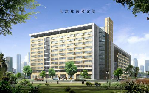 成人高考:2020年北京市成人高等学校招生简章-第1张图片-专升本网