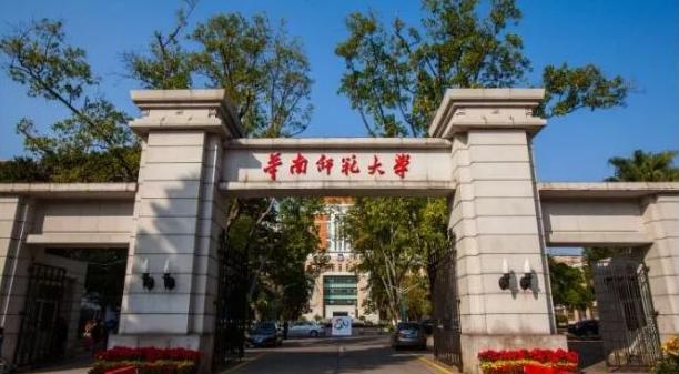 华南师范大学网络教育招生简章内容是什么?