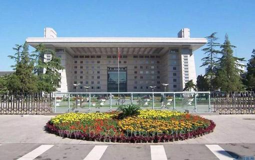 2020年秋季北京师范大学网络教育北京京北学习中心 招生简章