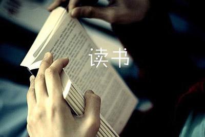 河南专升本:英语大纲是怎么样子的?他的学习方法是怎样?-第2张图片-专升本网