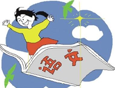 语文教育专业专升本考试科目有哪些?-第2张图片-专升本网