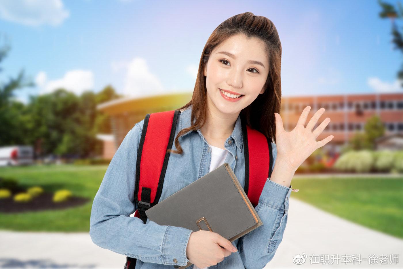 东北大学成人高考(东北大学成人高考招生简章)